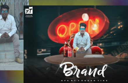 Make A Movie Poster With Texture Background In Photoshop Archives