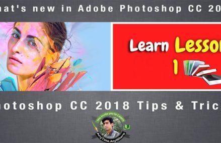 photoshop cc 2018 download