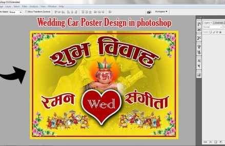 Wedding Banner Design Archives Iphotoshoptutorials